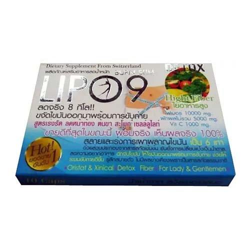 LipoX9 для похудения в Нижнекамске